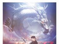 要把《龙的传人》改编到2060年 王力宏不会缺席