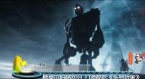 《头号玩家》开启超凡虚拟世界 电影人呼吁注重电影品质