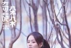 """由当红小生张若昀、金马影后马思纯、实力派人气演员李现联袂主演,""""老戏骨""""刘敏涛、姜超以及歌手李霄云共同出演,沙龙网上娱乐李欣、李洋联手执导的欢脱爱情喜剧《奇葩朵朵》已于本周三即2018年4月4日全国上映。上映以来,影片票房和口碑一路走高,无数观众称赞""""轻松有趣,好笑又好看。""""今日,影片再曝一支""""请出真爱""""正片片段,张若昀饰演的物理天才黄剑与李现饰演的高富帅学霸许子聪互拉拉链,上演""""相爱相杀""""一幕。"""