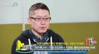 专访《暴裂无声》导演忻钰坤:我的三步进阶
