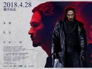 《低压槽:欲望之城》沙龙网上娱乐特辑 展现警匪片新格局