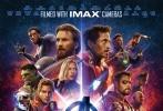 IMAX复活节彩蛋版海报