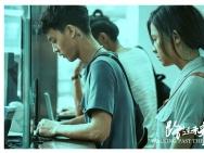 戛纳沙龙网上娱乐节唯一入围华语长片 《路过未来》定档