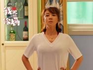 《我是你妈》曝新海报 叛逆女儿被困