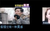 """《21克拉》曝""""抠抠买买互怼""""特辑"""