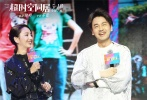 4月15日,电影《超时空同居》在北京举行发布会,监制徐峥、导演苏伦、主演雷佳音、佟丽娅集体亮相。主创们现场笑谈戏里戏外的趣事,一同回忆起20年前的自己,大玩回忆杀温情满满。