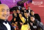 4月15日,将于4月28日上映的犯罪悬疑沙龙网上娱乐《幕后玩家》,正式揭幕第八届北京国际沙龙网上娱乐节。