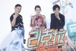 郭京飞新片首映飙土味情话 拒绝雷佳音