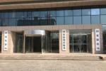 原沙龙网上娱乐的沙龙网上娱乐管理职责划入中宣部 今日揭牌