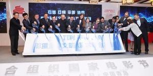 上合组织国家沙龙网上娱乐节首揭面纱 将于6.13青岛举办