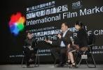 4月17日,第八届北京国际沙龙网上娱乐节国际沙龙网上娱乐市场论坛继续呈现了丰富精彩的活动。