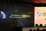 4月18日,第八届北京国际沙龙网上娱乐节·沙龙网上娱乐市场项目创投终审路演在北京国际饭店拉开帷幕。历时4个多月,经过初审、复审两轮紧张激烈的评选,十强项目在集中培训后进行终审公开路演。创投终审环节邀请到了著名沙龙网上娱乐宁浩,著名编剧、沙龙网上娱乐梅峰和著名制片人刘开珞担任终审评委。活动现场三位评审针对路演的十个项目进行了系统梳理,从项目的类型特点、结构创意、制作预算等多方面给出了宝贵的建议。