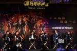 《复联3》中国发布会 唐尼抖森小蜘蛛互怼欢乐多