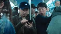 《一出好戏》定档预告 徐峥解锁黄渤导演作品