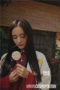 杨幂五月刊封面大片出炉 复古唯美演绎春日浪漫