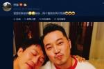 """邓超沙溢再同框自拍 被网友调侃""""情敌再相遇"""""""
