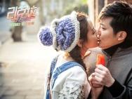《21克拉》今日上映 郭京飞与迪丽热巴开撩互怼