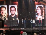 张艺谋冯小刚等齐聚导协盛典 文晏获颁年度沙龙网上娱乐