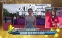 """北影节闭幕群星闪耀 """"六美""""和""""四帅""""惊艳红毯"""