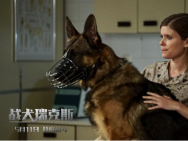 《战犬瑞克斯》将上映 美国女兵与军犬的生死情