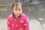 """范冰冰公益项目爱里的心今日新公布新增两例救助,来自山东省临沂市苍山县的张昱恒和陆佳悦。自""""爱里的心""""项目将资助范围扩大到全国以来,已有9名孩子受到了资助,加上阿里地区资助的298名孩子,已有累计307颗心脏因一份爱重新健康的跳动。"""