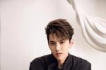 国际凡!吴亦凡加盟环球音乐 首位华人签约唱作人