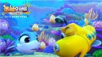 《潜艇总动员:海底两万里》发布先导预告片