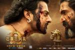 《巴霍巴利王2:终结》曝预告 印度影史票房最高