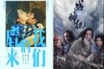 5月观影指南:国片激战五一档 《复联3》稳占C位