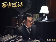 《猛虫过江》曝导演心声 陈思诚扮教父送毒鸡汤