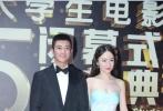 第25届北京大学生电影节闭幕式暨颁奖典礼于今晚在奥体中心举行,广西快3走势:现场星光熠熠。中外著名影人汇聚北京,与大学生们一同庆贺这一专属于年轻人的电影盛会。