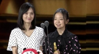 《村戏》《嘉年华》获得评委会大奖 感谢来自青春学府的肯定