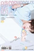 王俊凯双封大片重回纯真年代 比马卡龙还甜的少年