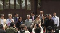 成龙启动古民居复建区 畅游首届奇幻影视博览会