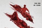 由美国派拉蒙影片公司出品,约翰·卡拉辛斯基执导并与好莱坞女星艾米莉·布朗特共同主演的惊悚片《寂静之地》将于5月18日在中国内地上映。今日片方曝光中国首发生存法则沙龙网上娱乐片及海报,讲述在无声世界中得以保命的多条秘籍。