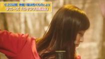 《猫是要抱着的》片尾曲《浪漫交差点》MV公开