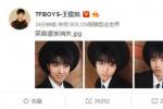 王俊凯自拍演绎笑容逐渐消失 粉丝:四千万福利?