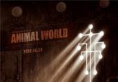《动物世界》6月29日公映 3D视效呈现工业大片