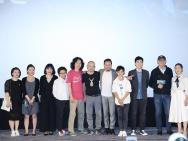 《西小河的夏天》首映 张颂文谭卓分享创作幕后