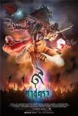 热血动画《暹罗决:九神战甲》燃爆泰国电影市场