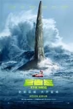 《巨齿鲨》曝新海报剧照