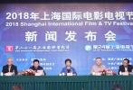 5月24日,2018年上海国际沙龙网上娱乐电视节召开新闻发布会,正式公布第21届上海国际沙龙网上娱乐节金爵奖评委会全名单及第24届上海电视节白玉兰奖入围名单,并介绍了活动目前的整体筹备进展。