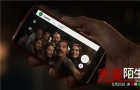 冯小刚《手机2》里要讲的东西,逃不出这几种