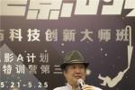 成龙电影A计划高峰论坛举行 洪金宝希望打到150岁