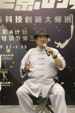 成龙沙龙网上娱乐A计划高峰论坛举行 洪金宝希望打到150岁
