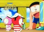 《哆啦A梦:大雄的金银岛》新预告