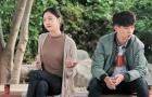 《边山》定档预告片