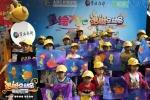 20城提前观影 《潜艇总动员》成最强亲子动画沙龙网上娱乐