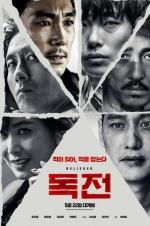 《毒战》票房完爆《死侍2》!杜琪峰在韩国要火