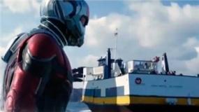 《蚁人2:黄蜂女现身》30秒小预告 话痨路易斯现身